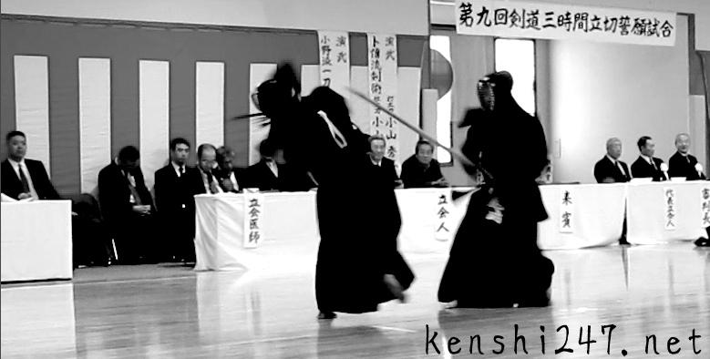 "<span class=""entry-title-primary"">Tachikiri</span> <span class=""entry-subtitle"">立ち切り</span>"