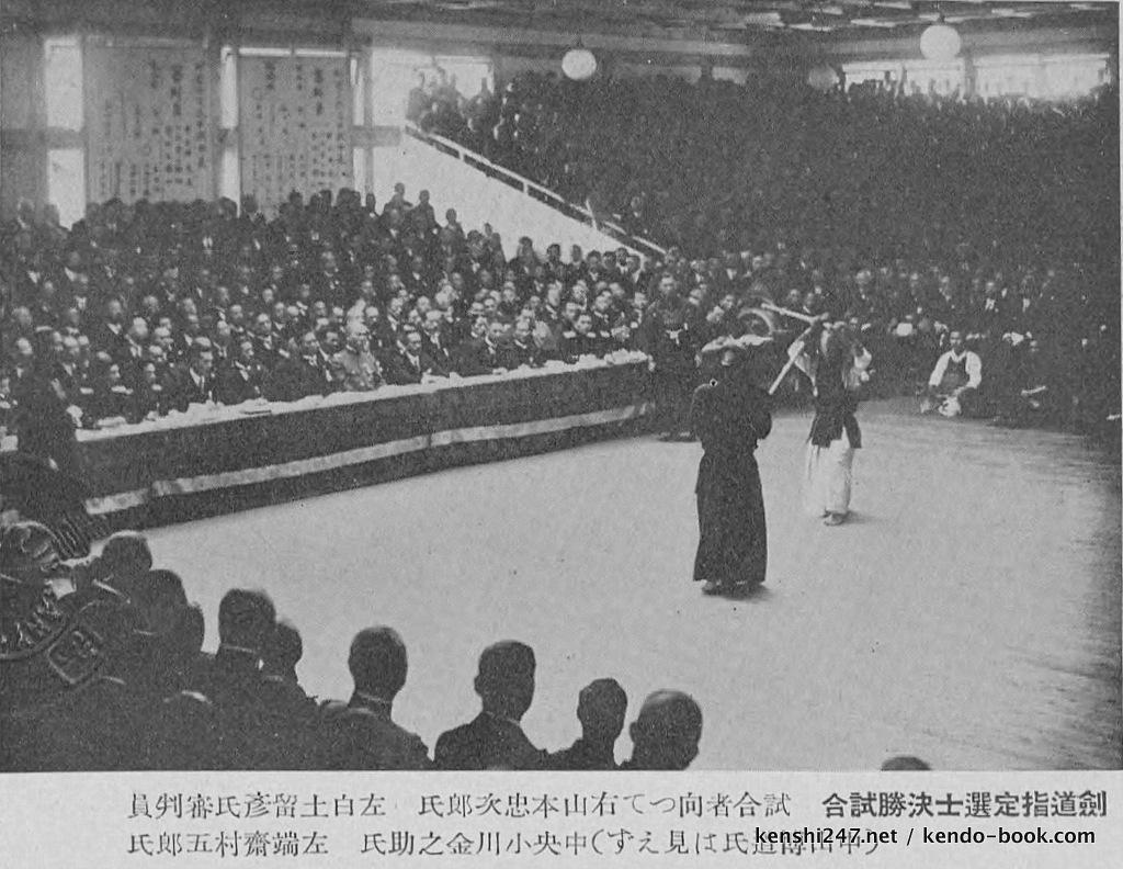 1934 Tenran-jiai (illustrated)