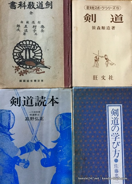teachers-books-9